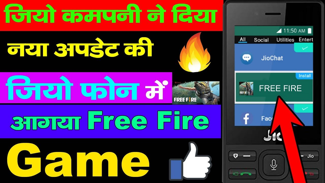 Jio phone me free fire game kaise download kare , और कैसे ...