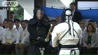 弥生慰霊祭記念柔道剣道試合
