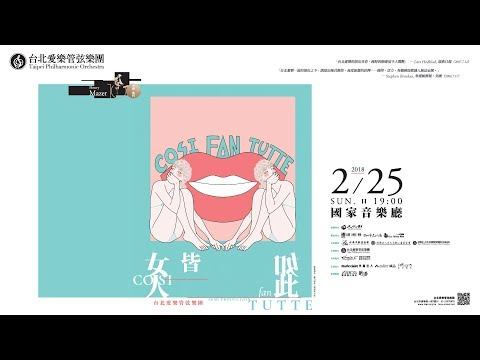 Cosi Fan Tutte Live at Taipei National Concert Hall