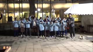 大督with 錦小学校吹奏楽部SUNSHINE MARINES(合唱)「そして笑顔で」2017.3.11