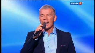 Олег Газманов Ненаглядная Субботний вечер 05 10 2016