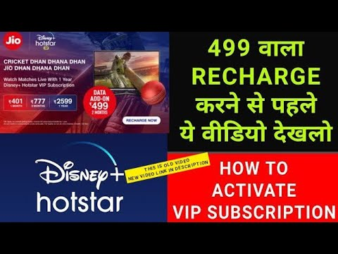 how-to-activate-disney-hotstar-vip-subscription-free-jio-recharge-499-777-plan-details