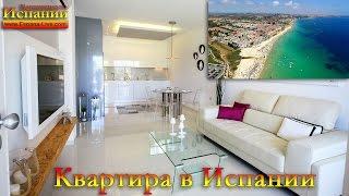 Недвижимость в Испании на берегу моря, новые апартаменты в Mil Palmeras(Хотите купить Недвижимость в Испании на берегу моря? В продаже новые апартаменты в Миль Пальмерас в 150..., 2016-07-28T14:35:05.000Z)