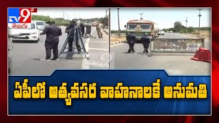 Daytime curfew in AP comes into effect from today, will be in force till May 18 - TV9