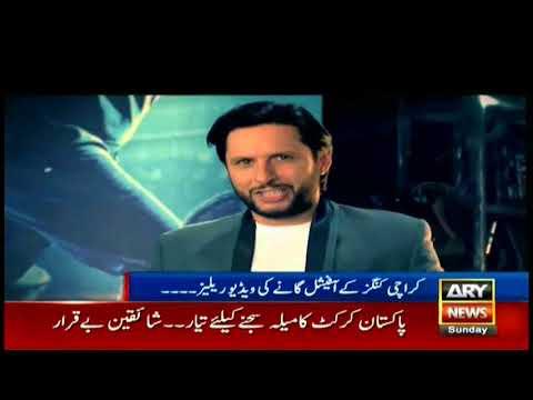 Karachi Kings official video of anthem for PSL 3