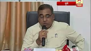 Pune : SSC result & reexamination
