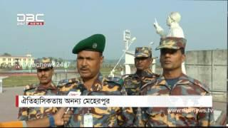 Meherpur district border @ DBC News 29 Jan/17
