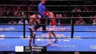 Kameda vs McDonnell FULL FIGHT PBC on CBS (September 6th 2015)