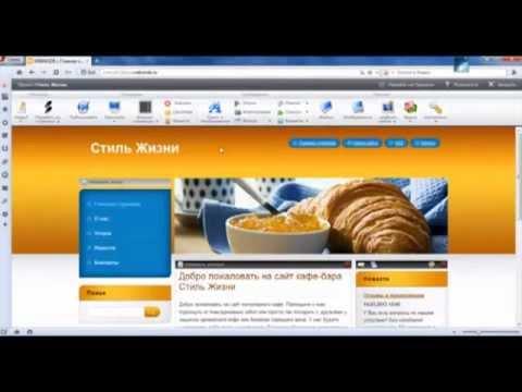 Сделать сайт бесплатно ютуб дешевый хостинг с высоким uptime