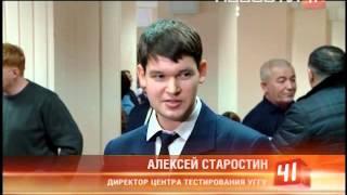 Экзамен для мигрантов(Уральские мигранты призывали халяву и подкладывали пятаки в ботинки Приезжих впервые официально проверял..., 2015-01-13T17:38:39.000Z)