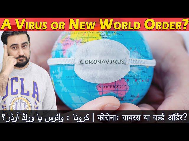Coronavirus: A Virus or New World Order?