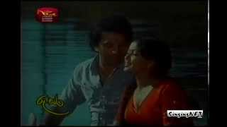 Aradhana (Jeewithaye Thani Mansala Atharaman Wela) - W D Amaradewa