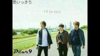 「歌ってみた」A.Y.T − Are You There? [Cover by Dear9]