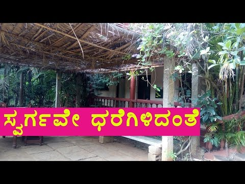 Nelamangala's beautiful Farm House | OneIndia Kannada