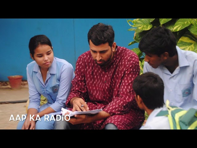 From the Perspective of a Delhi Govt School Teacher (AKR Ep 05)