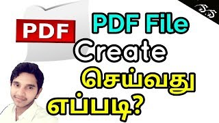 how to create pdf file in mobile / how to make pdf file in mobile / SS Tech Tamil
