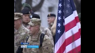 В Эльблонге начало работу управление многонациональной дивизии НАТО