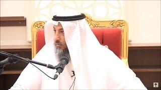 Ibn Al-Arabi & Ibn Arabi | Sheikh/Dr.