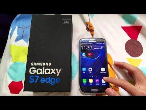 شرح تحويل  جالكسي إس 3 الى  جالكسي إس 7 | Galaxy S3 To Galaxy S7 Edge