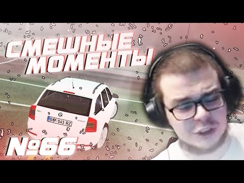 Смешные моменты с БУЛКИНЫМ №66 (Getting Over It, MTA, BeamNG, SAMP, Super Seducer GTA: Vice City)