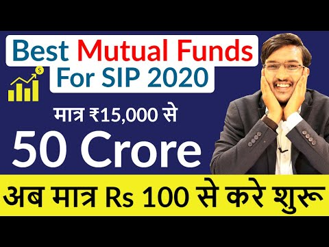 Best Mutual Funds for SIP in 2020   अब मात्र ₹100 से करे शुरू   How to Buy your First Mutual Fund