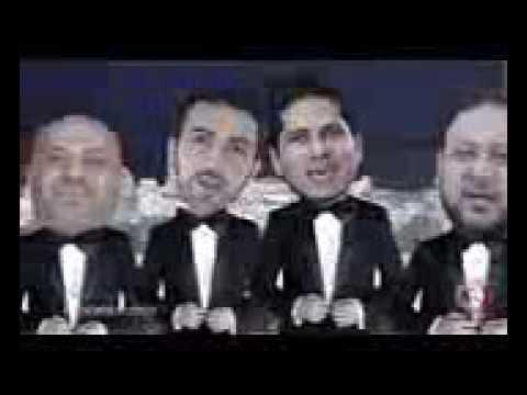 عيدك مبارك فرقة طيور الجنة النسخة الرسمية Youtube