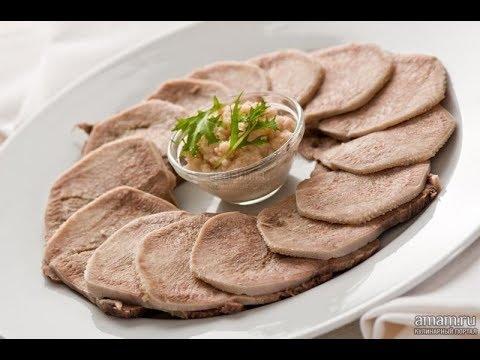 Еврейская кухня Как приготовить блюда еврейской кухни?