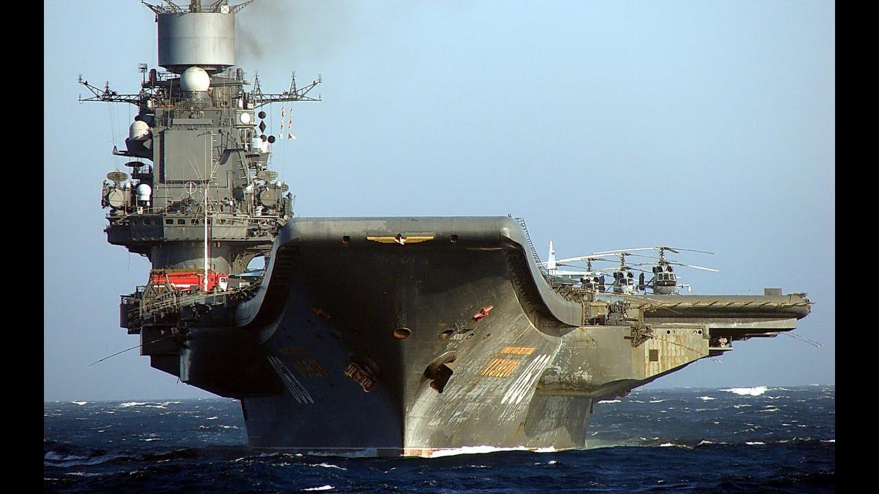 корабли фото военные российские