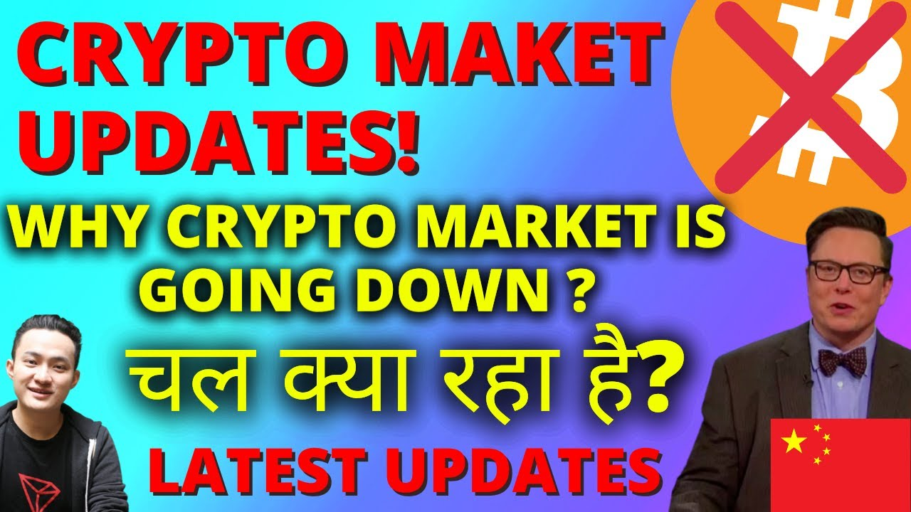 Why Crypto Market is Going Down ? | Crypto Market Latest Updates Today!! | Cryptocurrency News Today