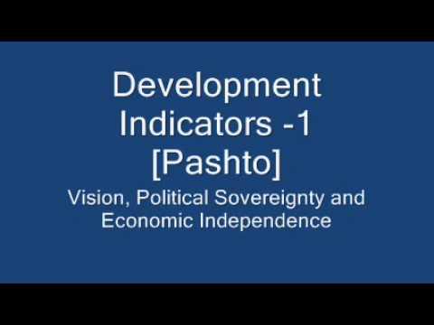 Development Indicators-1 [Pashto]