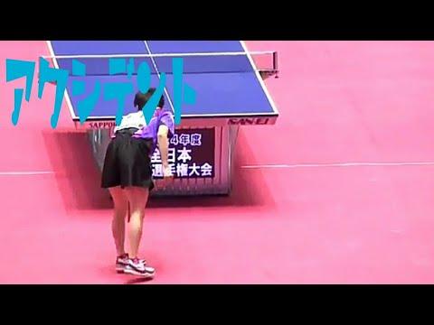 卓球 アクシデント集6 Table Tennis accident 6