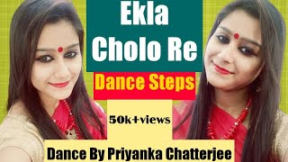 EKLA CHOLO RE BY PRIYANKA CHATTERJEE