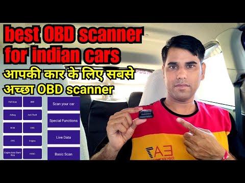 Best OBD Scanner For Indian Cars Ll Best Obd Scanner For Your Car