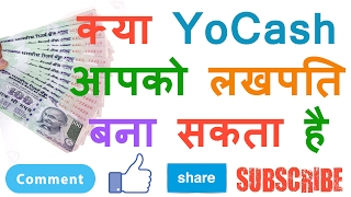 YoCash Is Real Or Fake Explained In Hindi | Full Tech Tips In Hindi |