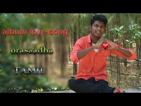 orasaadha-album-love-song