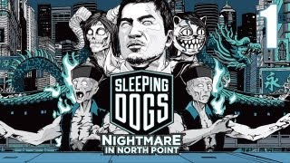 "Sleeping Dogs DLC ""Nightmare in North Point"" - Прохождение pt1"