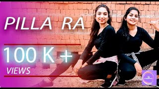 PILLA RA DJ MIX | RX100 | DANCE CHOREOGRAPHY