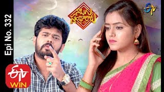 Naalugu Sthambalata| 18th February 2020 | Full Episode No 332 | ETV Telugu