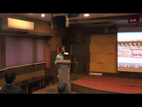 Tamil Heritage Trust-சீர்மிகு செங்கல் தளி - துக்காச்சி By திரு. இரா. விசுவநாதன்