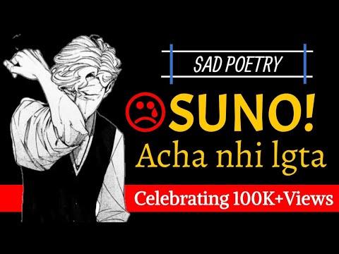 'Suno! Acha nhi lagta...' | Long Distance Relationship Spcl* | Hindi Sad Poetry | Prashant Sanjeev