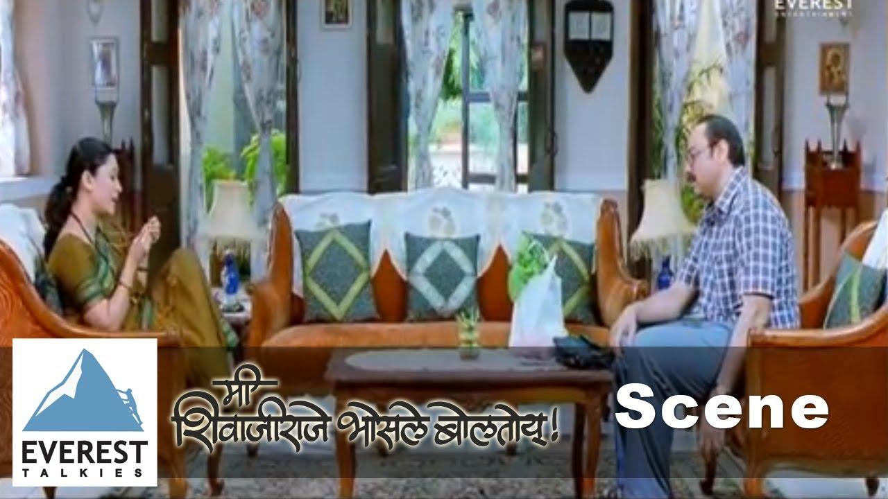 Download Made In Dubai - Scene   Me Shivajiraje Bhosale Boltoy - Marathi Movie   Sachin Khedekar