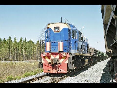 Потрудился составителем поездов