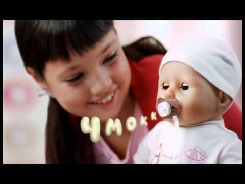 Baby Annabell® с мимикой - YouTube
