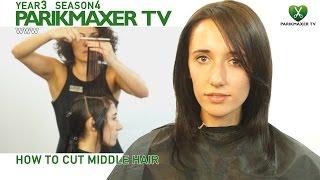 Как стричь волосы средней длины How to cut middle hair парикмахер тв parikmaxer.tv