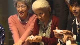Wii U Wii Party U TVCM ------------------------------------------------------------------------------------------------- Wii Party U「カメラに写るな」関ジャニ∞ 横山裕 渋谷す...