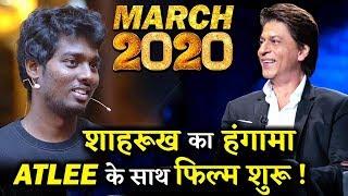 Shahrukh khan To Kick Start Atlee's Film Shooting In March 2020!   vipul