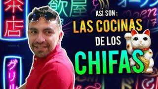 🔴ASÍ SON LAS COCINAS DE LOS #CHIFAS EN EL VALLE DE LOS CHILLOS 🇪🇨😱😫