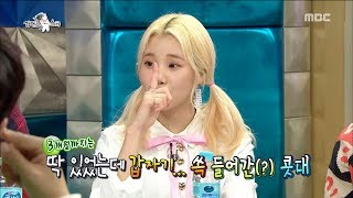 [RADIO STAR] 라디오스타 -  What did JooE do to become an idol ?! 20171227