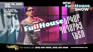 Full House NEW show in Los Angeles - February 10