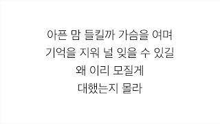 김희철 X 민경훈 (KIM HEECHUL X MIN KYUNGHOON)-「ᄒ...